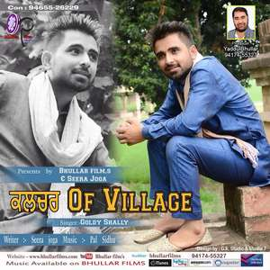 Villege Of Culture Lyrics – Goldy Shelly Ft Pal Sidhu