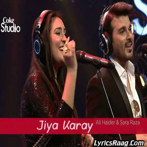 Jiya Karay Lyrics – Ali Haider & Sara Raza Coke Studio S08 E06