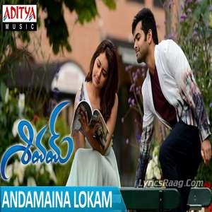 andamaina-lokam-song-lyrics-sagar-hari-priya-from-shivam