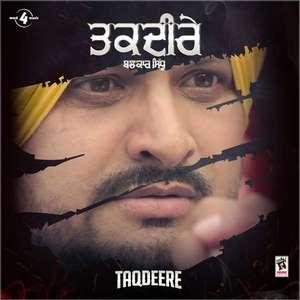 Taqdeere Lyrics – Balkar Sidhu 2015 New Songs