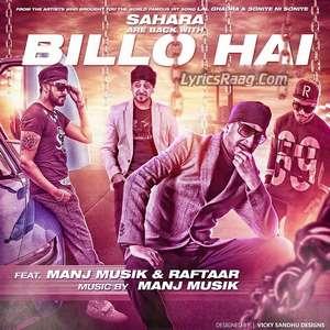 Billo Hai Lyrics – Sahara Ft Manj Musik & Raftaar