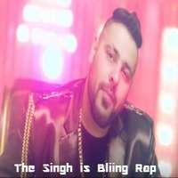 The Singh Is Bliing Rap Lyrics Badshah & Akshay Kumar