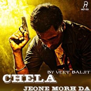 Chela Joene Morh Da Lyrics – Veet Baljit From Rupinder Gandhi the Gangster