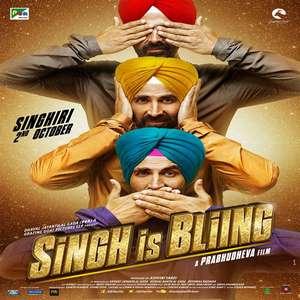 Dil Kare Chu Che Lyrics – Labh Janjua Ft Meet Bros | Singh Is Bling