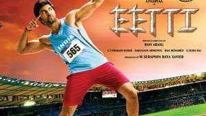 Eetti (2015) Movie All Songs Lyrics Atharvaa & Sri Divya