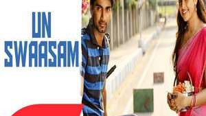 Un Swaasam Lyrics From Eetti G.v. Prakash Kumar, Mc Vickey & Maya