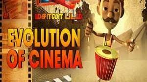 Evolution Of Cinema Song Lyrics From Masala Padam – Haricharan