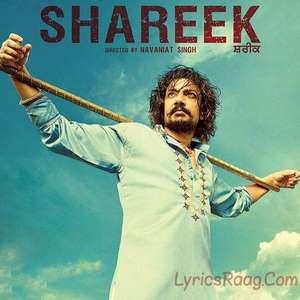 Boliya Lyrics Simerjit Kumar From Shareek Movie