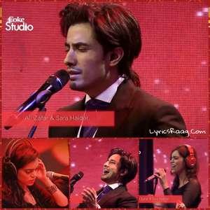 Ae Dil Lyrics – Ali Zafar & Sara Haider 320 KBPS Mp3 Songs Coke Studio S08 E04
