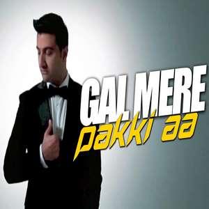 Gal Mere Pakki Aa Lyrics – Sibte Hassan 320 KBPS Mp3 Songs