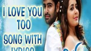 i-love-you-too-song-lyrics-yazin-nizar-sameera-from-shivam