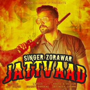 Jatt Vaad Lyrics – Zorawar Ft KV Singh