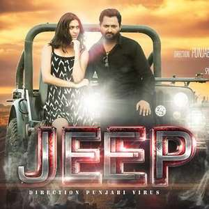 Jeep Lyrics – Lucky Burm Feat Desi Crew