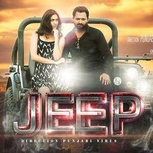 Jeep Lyrics – Lucky Burm Feat Desi Crew