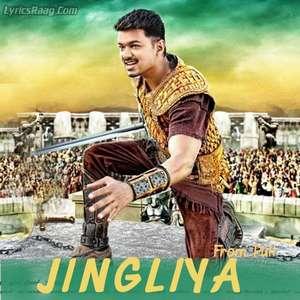 Jingiliya Lyrics – Puli Movie Javed Ali Javed Ali & Mamta Sharma