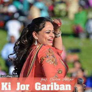 Ki Jor Gariban Da Lyrics – Gurlez Akhtar Ft Bally Sagoo