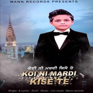 Koi Ni Mardi Kise Te Lyrics – Sunil Mp3 Songs