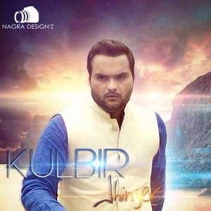 Sardarni Lyrics – Kulbir Jhinjer