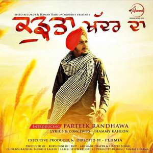 Kurta Khadar Da Lyrics Parteek Randhawa Feat Hammy Kahlon