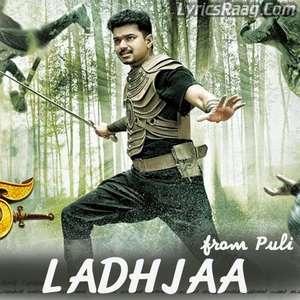 ladhjaa-lyrics-puli-by-devi-sri-prasad-siddharth-mahadevan