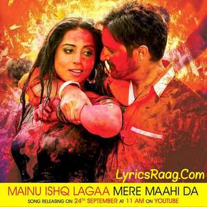 Mainu Ishq Lagaa Lyrics Shareek Movie