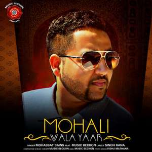 Mohali Wala Yaar Lyrics – Mohabbat Bains Feat. Music Beckon
