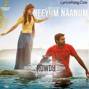 Neeyum Naanum Lyrics – Naanum Rowdy Dhaan