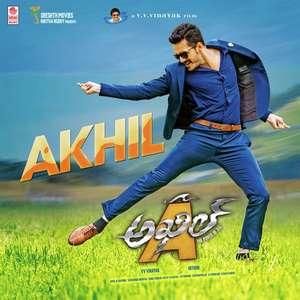 padesavve-song-lyrics-karthik-m-m-manasi-akhil-telugu-movie