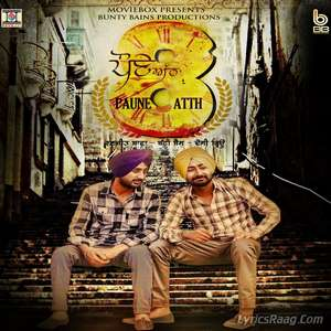 Paune Atth Lyrics – Ranjit Bawa Feat Desi Crew
