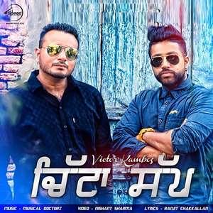 Chitta Sapp Lyrics – Victor Kamboz Feat Sukh E Muzical Doctorz