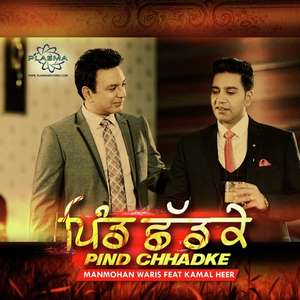 Pind Chhadke Lyrics Manmohan Waris Feat. Kamal Heer 320kbps Mp3 Songs