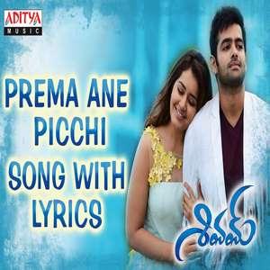 prema-ane-pichi-lyrics-narendra-from-shivam-movie