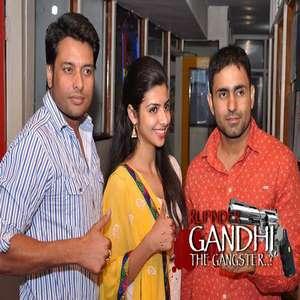 Dil Lyrics – Labh Janjua | Rupinder Gandhi the Gangster