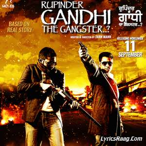 Baagi Lyrics – Karmjit Anmol From Rupinder Gandhi the Gangster