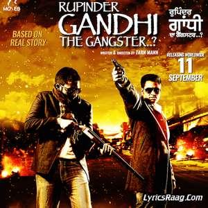 Baagi Lyrics – Karmjit Anmol From Rupinder Gandhi the Gangster