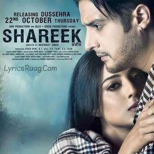 Shareek (2015) Movie All Songs Lyrics – Jimmy Shergill & Mahi Gill