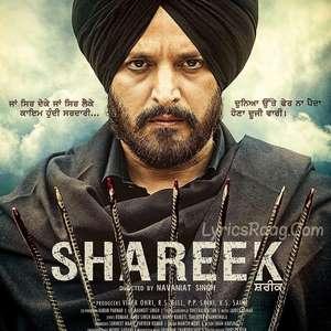 Shareeke Baazi Lyrics Sippy Gill From Shareek Movie