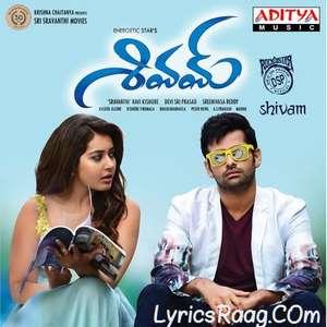 Ram Shivam (2015) Telugu Movie