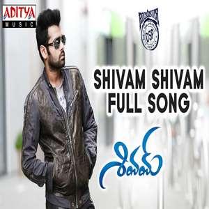 shivam-shivam-lyrics-karthik-from-shivam-telugu-movie