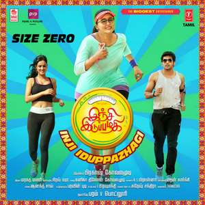 Size Zero Song Lyrics From Inji Iduppazhagi Movie – Arya & Anushka Shetty