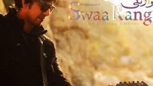 So Ja – Sami Khan OST Swaarangi Mp3 Songs Lyrics