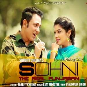 Sohni Lyrics – Sarbjit Cheema Ft Beat Minister