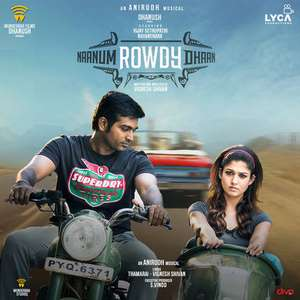Thangamey Lyrics From Naanum Rowdy Dhaan Movie – Anirudh Ravichander
