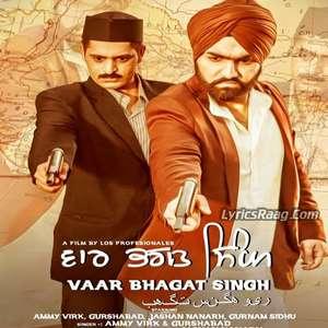 Vaar Bhagat Singh Lyrics – Ammy Virk Feat Gurshabad