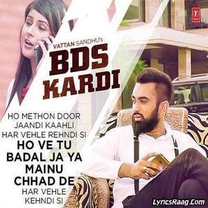 BDS Kardi Lyrics – Vattan Sandhu Ft Xtatic