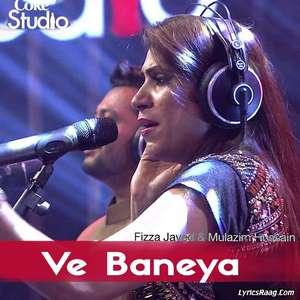Ve Baneya Lyrics – Fizza Javed & Mulazim Hussain Coke Studio SE08 E06