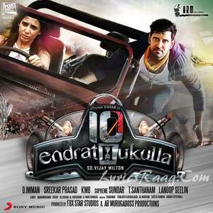 10 Endrathukulla Movie All Songs Lyrics