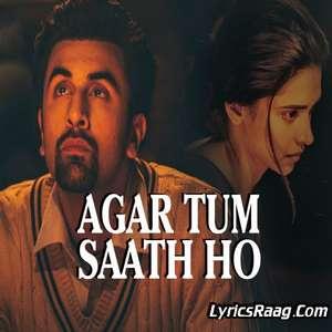 Tum Saath Ho Lyrics Lyrics Arijit Singh & Alka Yagnik (Tum Sath Ho)
