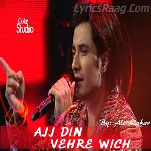 Ajj Din Vehre Vich Lyrics Ali Zafar