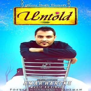 untold-lyrics-amar-hari-ke-ft-kv-singh-songs